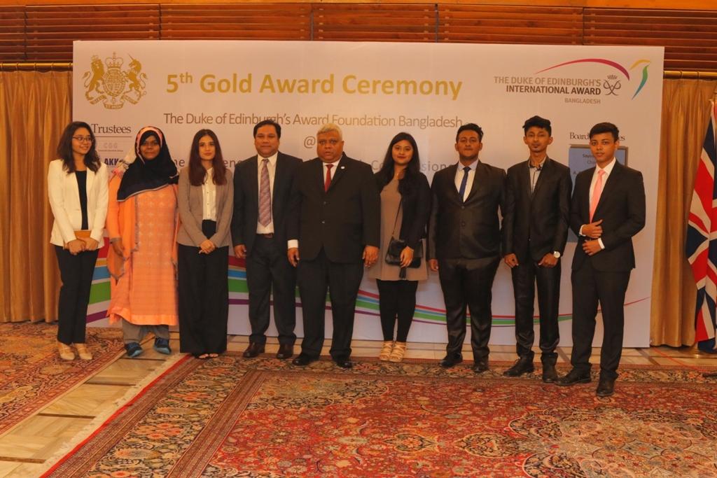 Duke of Edinburgh Gold Awards 2017