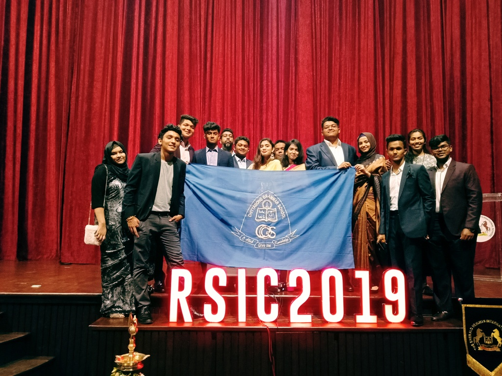 Round Square International Conference 2019