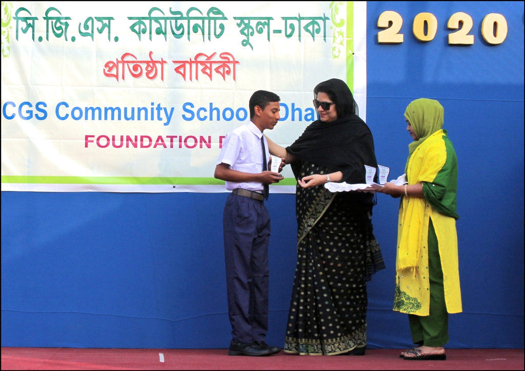 CGS-Dhaka (CS): CS Foundation Day
