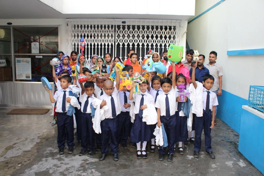 CGS-Dhaka (CS): Donation Distribution