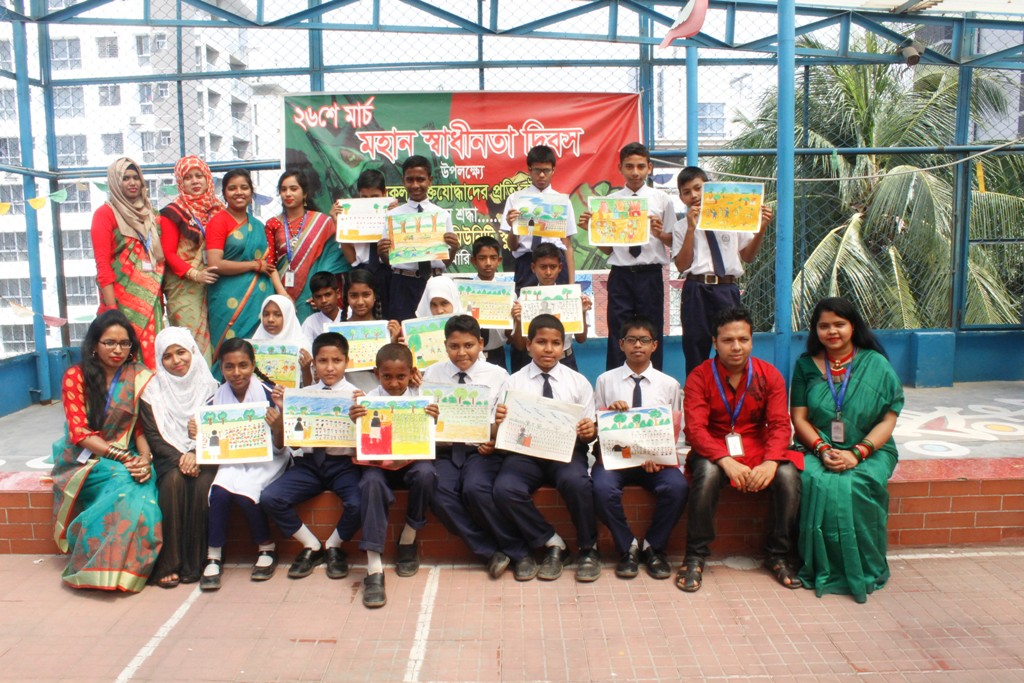 CGS-Dhaka (CS): Independence Day