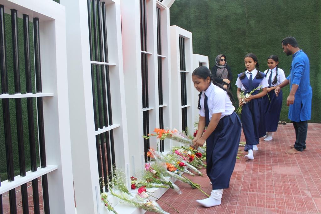 CGS-Dhaka (CS): International Mother Language Day