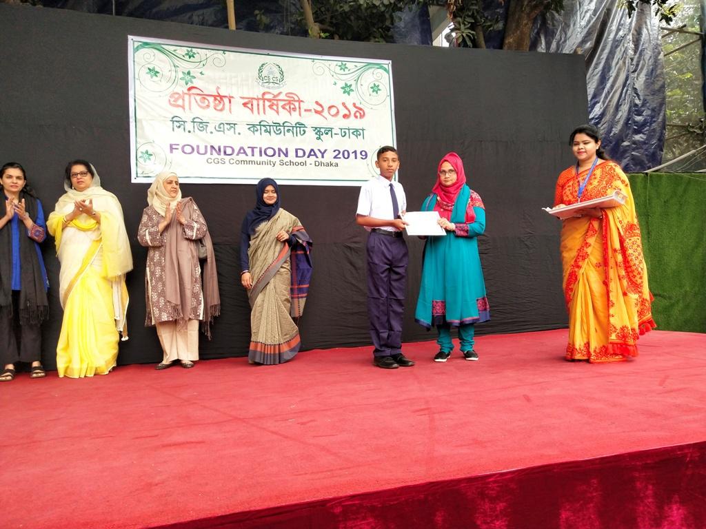 CGS-Dhaka (CS): Jabeen Nomam Maam & Shazia Maam
