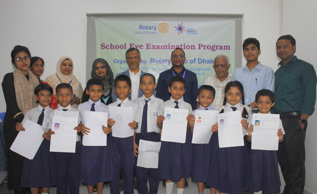 CGS-Dhaka (CS): SEE(School Eye Exam)