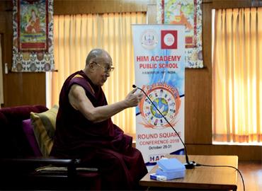 The Dalia Lama addresses RS Schools