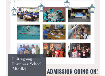 Middle School Admission Going ON!